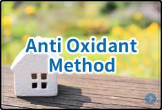 抗酸化工法について