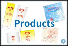 抗酸化溶液活用製品一覧