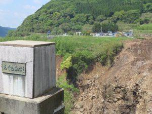 阿蘇大橋2016年5月①
