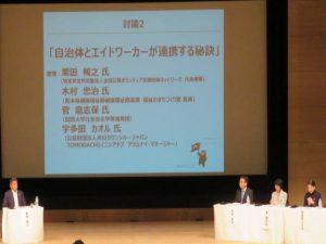 九州・熊本震災復興支援プロジェクトフォーラム2017④