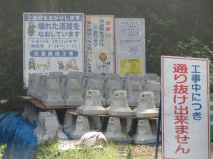 熊本県菊池郡崩落現場