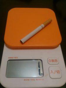 煙草1本の重さ