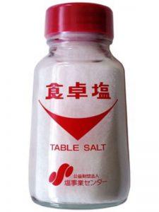 塩事業センターの食卓塩