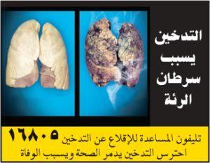 エジプトの煙草パッケージ