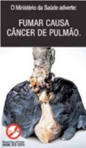ブラジルの煙草パッケージ