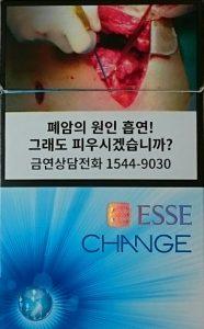 韓国の煙草パッケージ