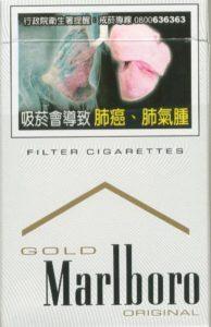台湾の煙草パッケージ