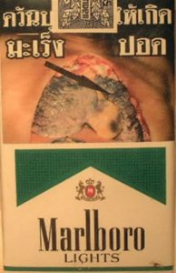 タイの煙草パッケージ