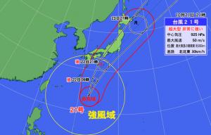 台風21号進路予想(21日午後9時)