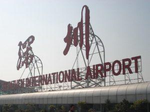 深圳宝安国際空港①