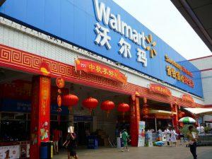 中華風WALMART