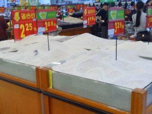量り売りの米
