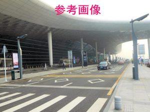 深圳空港正面