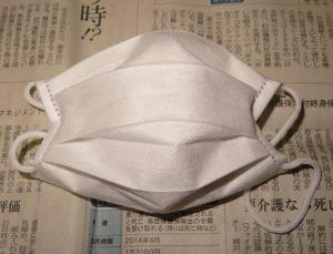 抗酸化マスク