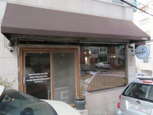 仁川のセミナー会場のカフェ