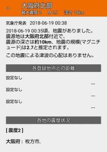 201806190035①