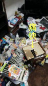 大阪北部地震直後・長男の部屋
