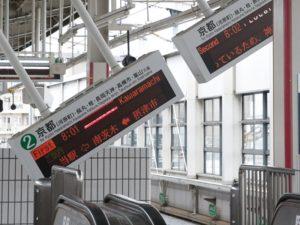 大阪北部地震・阪急茨木市駅電光掲示板落下