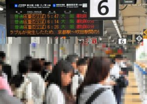 大阪北部地震・交通機関の乱れ
