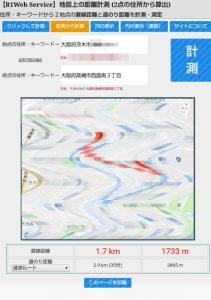 大阪北部地震・震源地との直線距離①