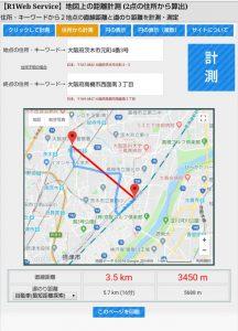 大阪北部地震・震源地との直線距離③