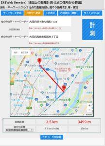 大阪北部地震・震源地との直線距離④