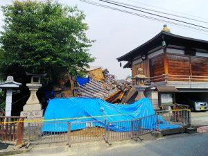 大阪北部地震・妙徳寺