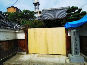 大阪北部地震・浄教寺