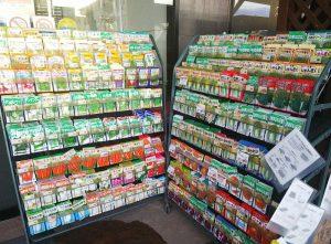 CAINZ(カインズ)高槻店・種子コーナー