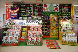 JA水戸ひぬま・営農資材センターの売り場