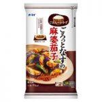 日本製粉 オーマイ ごろっとなすの麻婆茄子