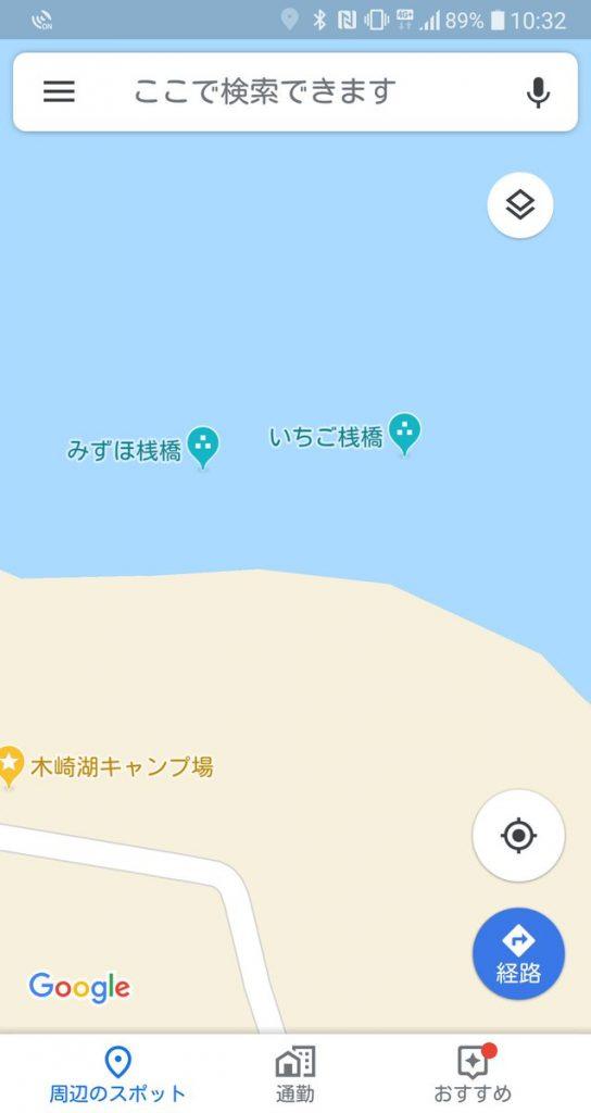 グーグルマップが自社製地図になったら17桟橋が消えた