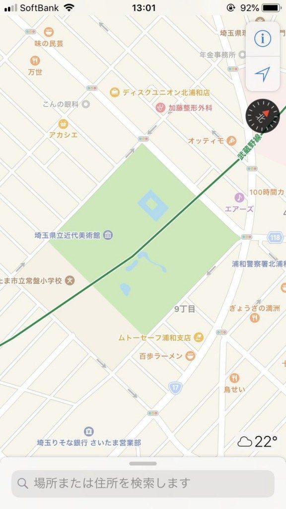 北浦和公園に武蔵野線が通ってる!笑