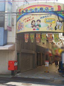 1香里中央商店街入口にあるポスト