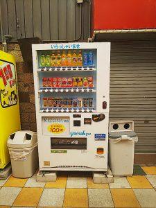 自動販売機①
