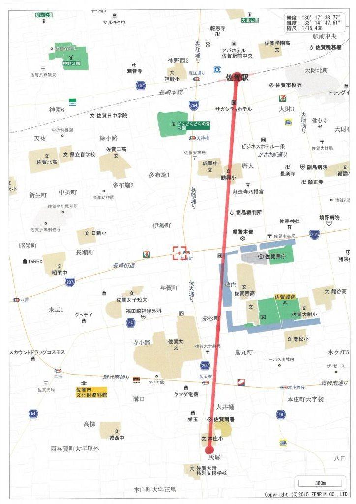 佐賀駅と本社の直線距離