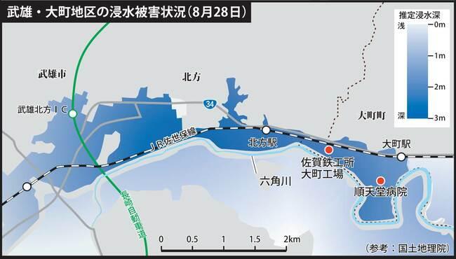 令和元年8月九州北部豪雨被害大町町エリア