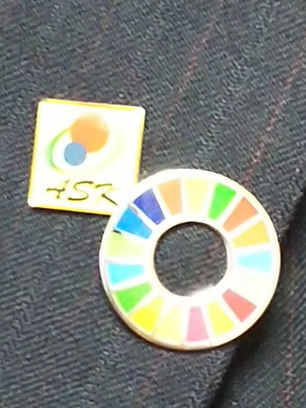 SDGs バッヂ