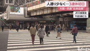 大阪ー兵庫間の往来自粛を受けて人通りが少ない大阪駅前