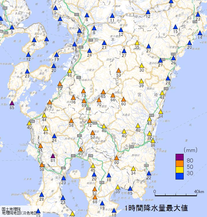 九州南部の 7 月 2 ~ 4 日の最も強い 1 時間降水量