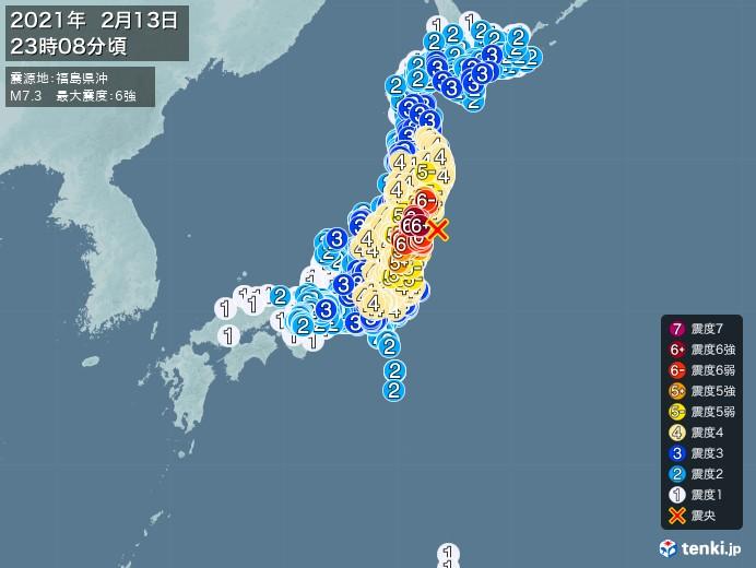 東日本大震災の余震: 2 月 13 日(土) 23 時 08 分