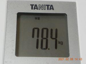 2021年2月8日 入浴後・体重