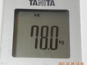 2021年2月9日 入浴前・体重