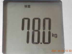 2021年2月9日 入浴 10 分経過後・体重