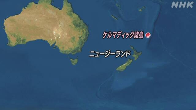 ニュージーランド沖